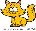Cartoon Kitten 8344758