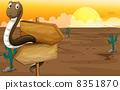 有毒的 蛇 毒液 8351870