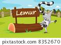 zoo cartoon art 8352670