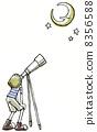 소년, 손으로, 망원경 8356588