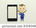 Paper craft smartphone 8358044