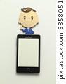 Paper craft smartphone 8358051