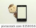 Paper craft smartphone 8358056