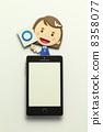 Paper craft smartphone 8358077
