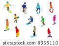 Skier / snowboarder / white back 8358110