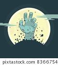 creepy undead zombie 8366754