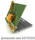 컴퓨터, PC, 확대 8370926