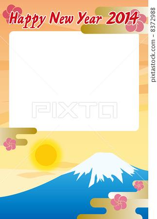 2014新年卡相框(富士山的第一個日出) 8372988