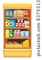 Supermarket. Products 8379313