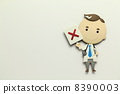 Paper craft doctor 8390003