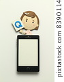 Paper craft smartphone 8390114