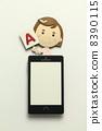 Paper craft smartphone 8390115