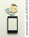 Paper craft smartphone 8390161