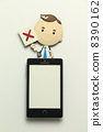 紙工藝智能手機 8390162