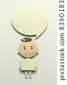 Paper craft nurse 8390183