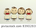 Paper craft family 8390263