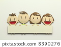 Paper craft family 8390276