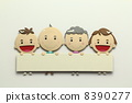 Paper craft family 8390277