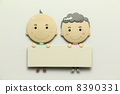 Paper craft family 8390331