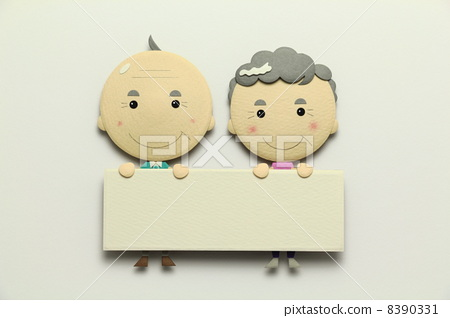 elderly couple, old couple, an old person 8390331