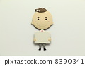 A paper craft salaried worker 8390341