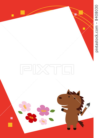 horse writing paper