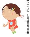 孩子 插圖 配圖 8417624