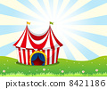 A circus tent at the top of the hill 8421186