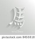 vector, design, background 8456818