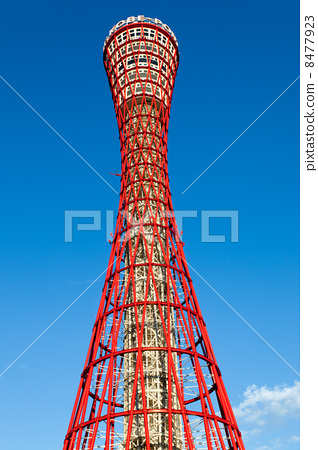 Port tower 8477923