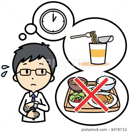 饮食不均衡 8478710