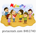 illustration of international people building teamwork with a word harmony 8492740