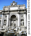 Trevi Fountain 8504069