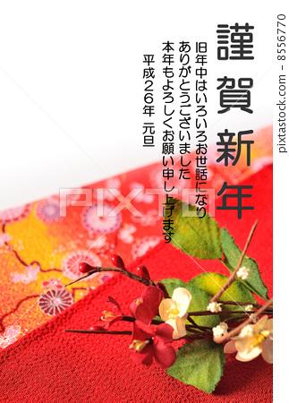 Heisei era card 8556770
