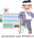 crutch, crutches, cruthes 8564923