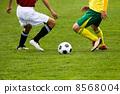 축구 8568004