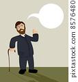 cane, old, illustration 8576480