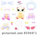 Beige kitten  8596471