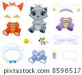 Grey kitten 8596517