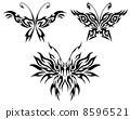 Flaming butterflies 8596521