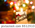 聖誕節圖像 8612910