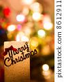 聖誕節圖像 8612911