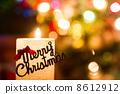 聖誕節圖像 8612912