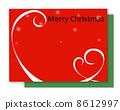 วัสดุคริสต์มาส 8612997