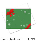 วัสดุคริสต์มาส 8612998