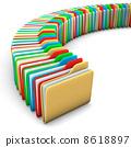 서류, 문서, 파일 8618897