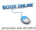 線上 上網 上線 8619418