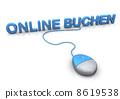 線上 上網 上線 8619538