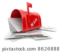 Red mail box with heap of letters. 3D illustration isolated 8626888