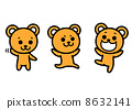 vector, vectors, bear 8632141